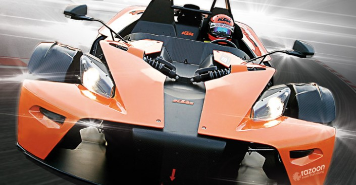KTM X-BOW Sommercup